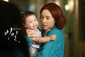 Secret_Love-KBS2-0040